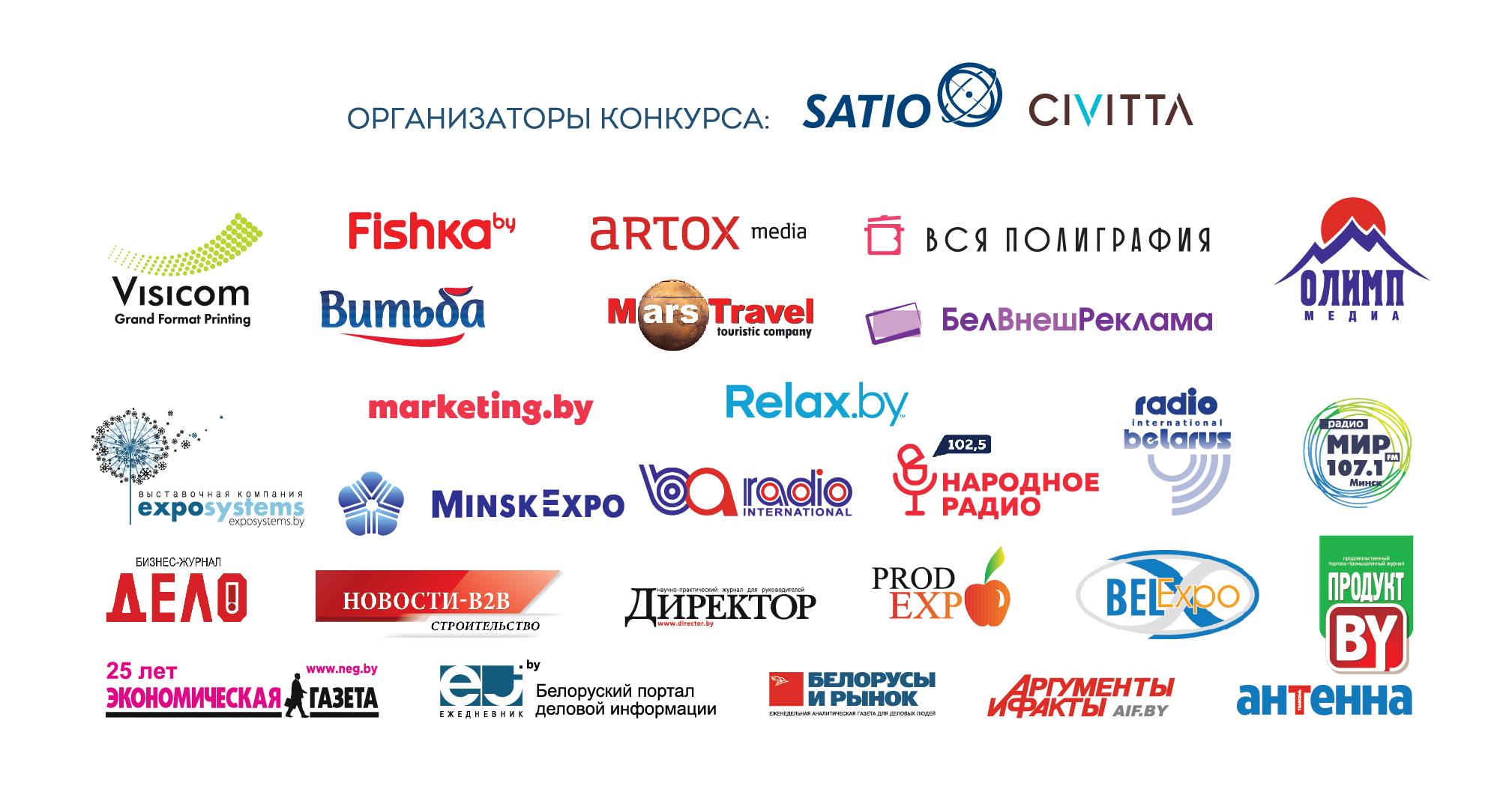 Утвержден состав жюри Почетной номинации «Социально ответственный бренд» Профессионального конкурса БРЭНД ГОДА 2017