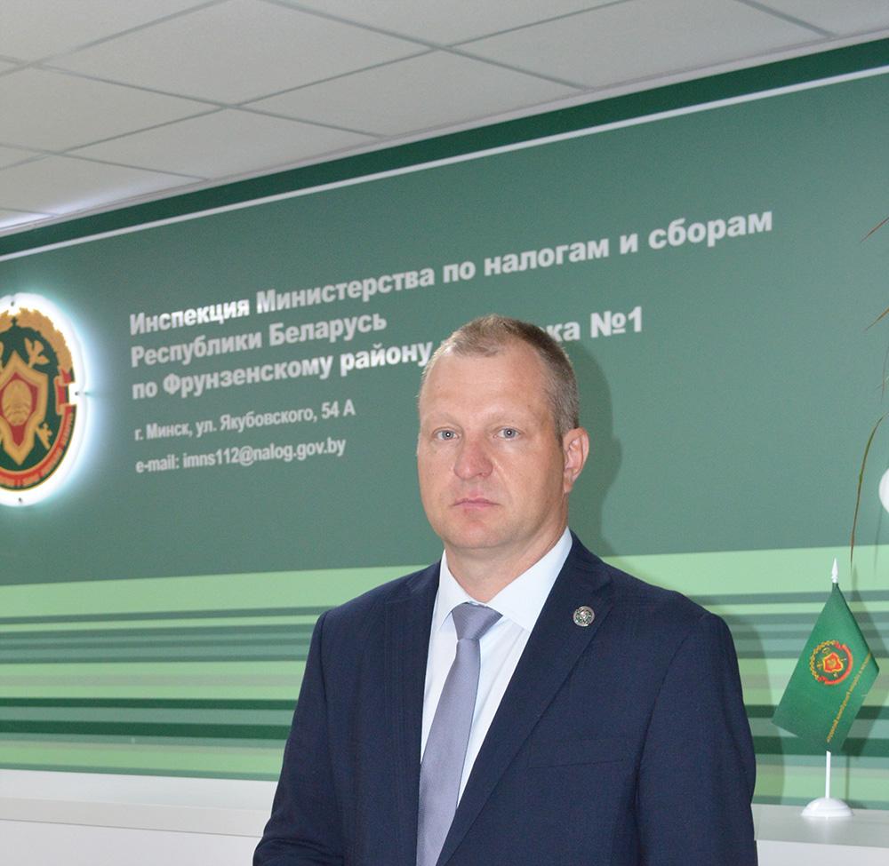 Малашенка Василий Иванович