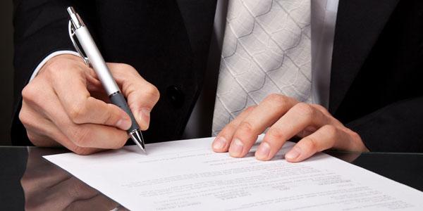 Договор уступки права требования: -- презумпция возмездности