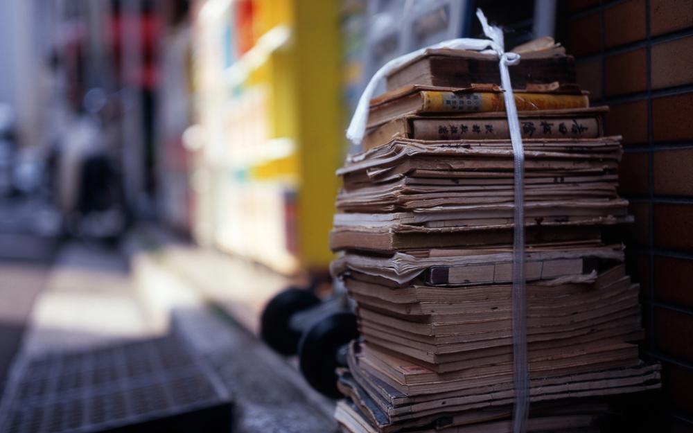 Запрет вывоза регенерируемого картона и бумаги прием макулатуры москва ленинский проспект