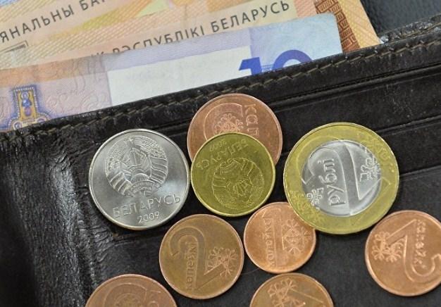 ставки от 5 рублей онлайн