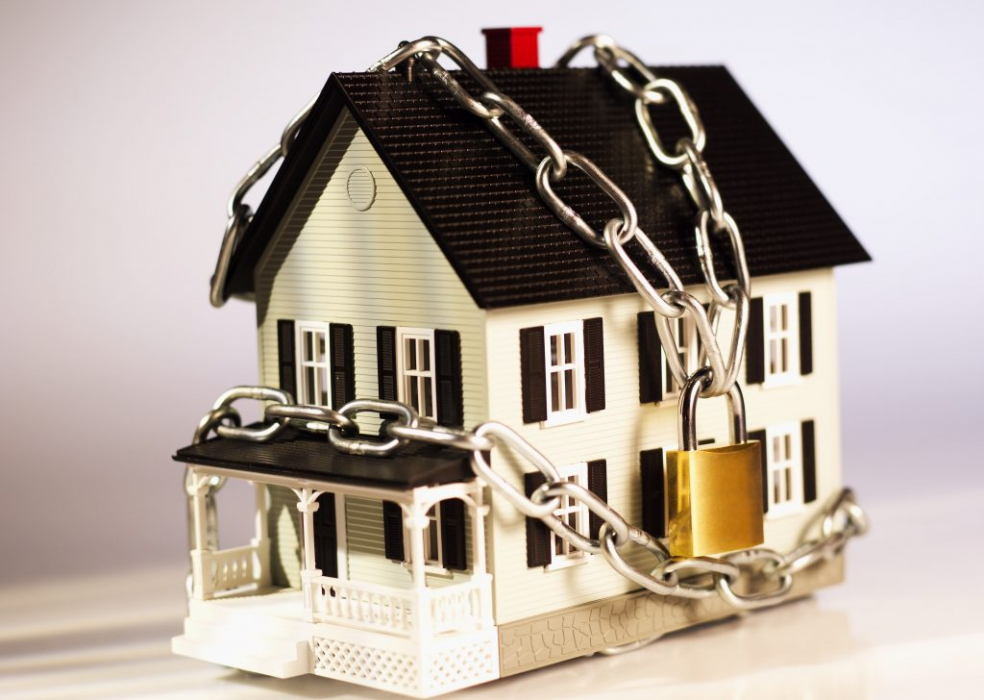 арест недвижимости должника