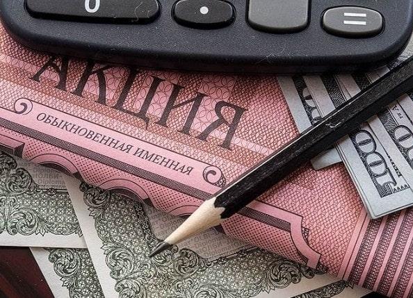 Революция на рынке ценных бумаг. Преимущественное право исполкомов на  покупку акций все же хотят отменить | Экономическая газета