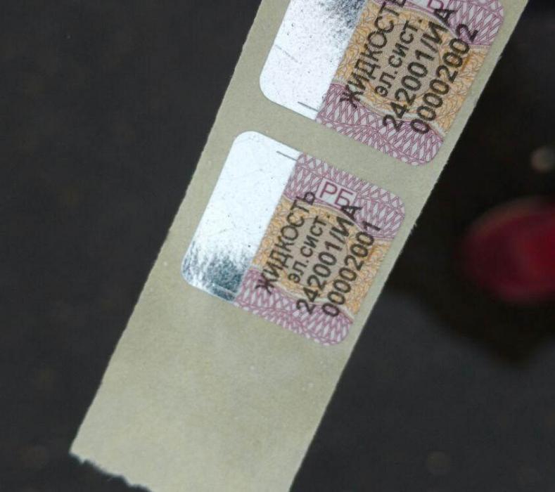Табак табачные изделия предназначенный для потребления путем нагревания это ротманс сигареты купить оптом