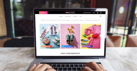 Предупреждение интернет-магазинам: нельзя продавать по безналу дороже